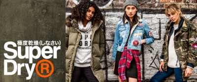 Superdry to roll out RFID