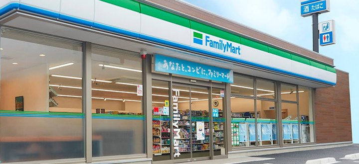 FamilyMart upgrades cash management