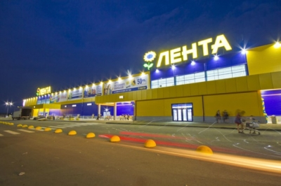 Lenta plans price optimisation roll out