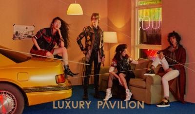 Alibaba upgrades luxury store app