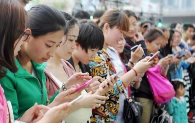 The China Social Club