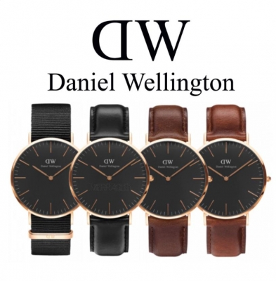 Timely new software for Daniel Wellington